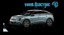 Citroen New e-C4 Autofestival